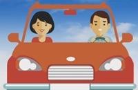 Jeugdjournaal - Zo overleef je een lange autorit als je wagenziek bent