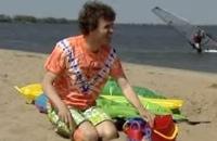 Dirk Scheele - Het strand