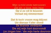 Wilhelmus - Volkslied van Nederland - Alle 15 coupletten gezongen