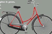 Pimp je fiets